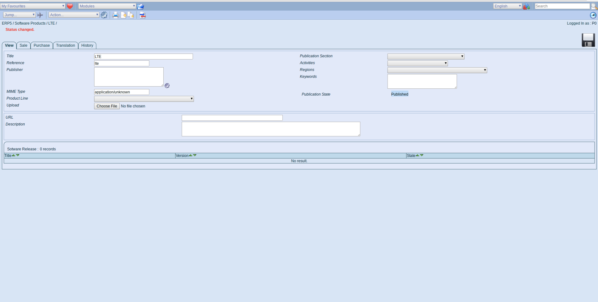 ERP5 Interface - Administrator Verify Published Software Product LTE